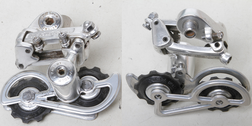 Hilary Stone Other rear gears